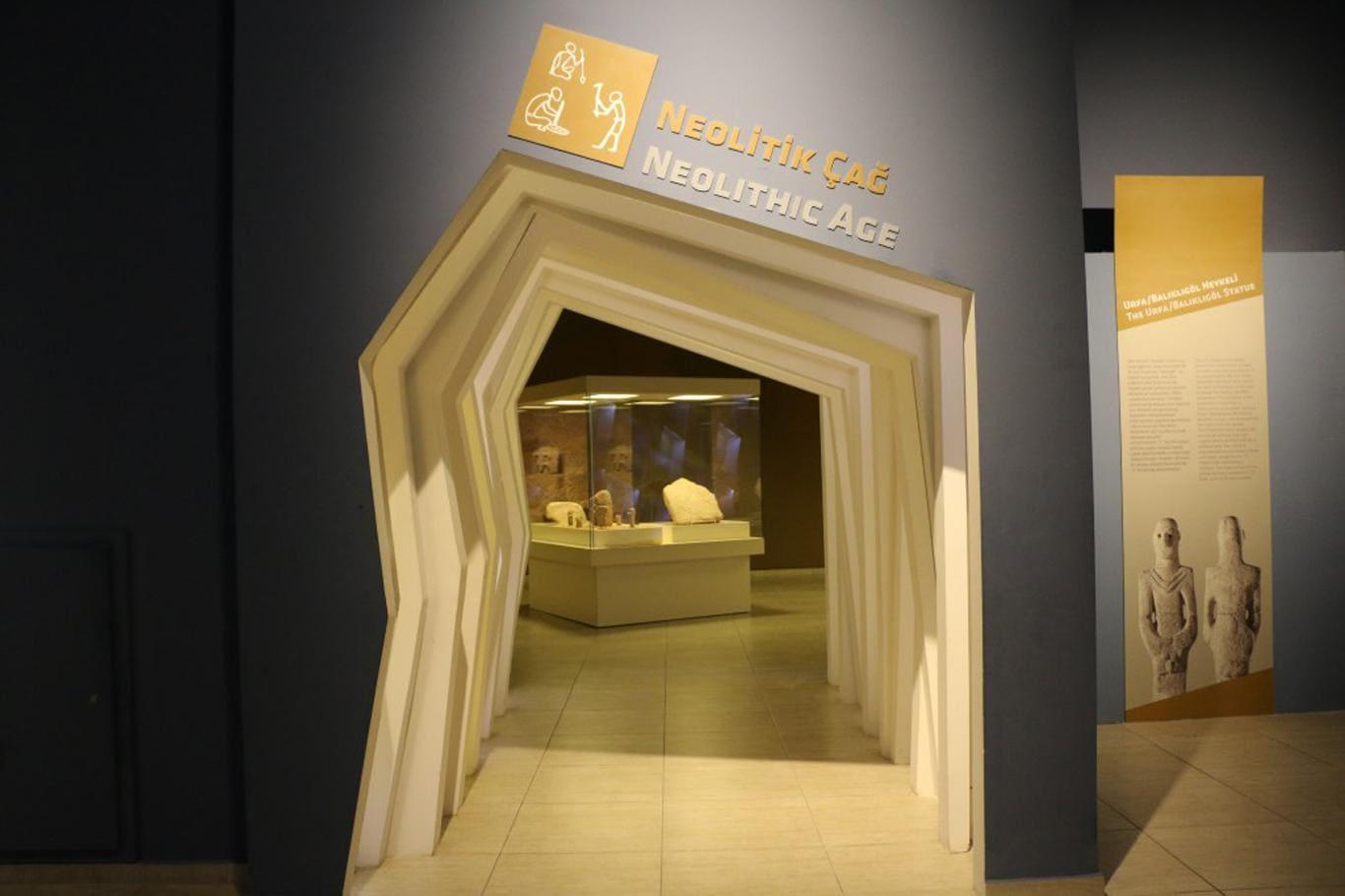 Археологический музей Шанлыурфы