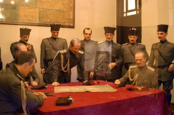 Музей Гази Самсун