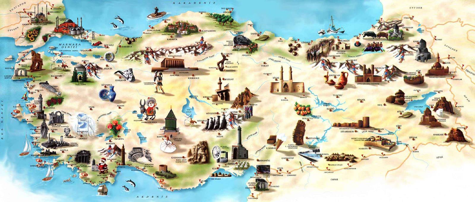 Экскурсионные туры в Турции