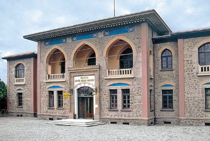 Республиканский музей в Анкаре