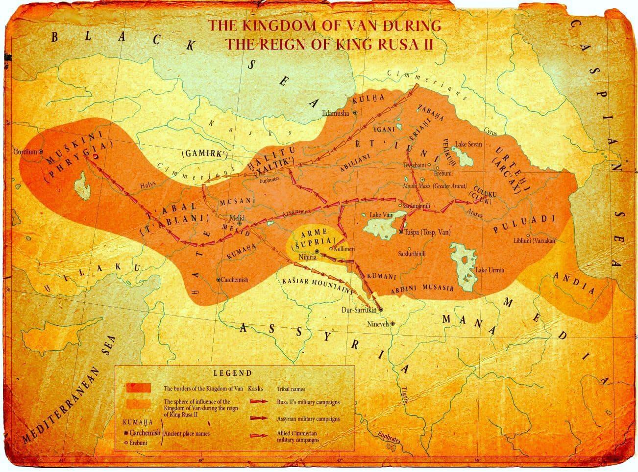 Араратское царство Урарту